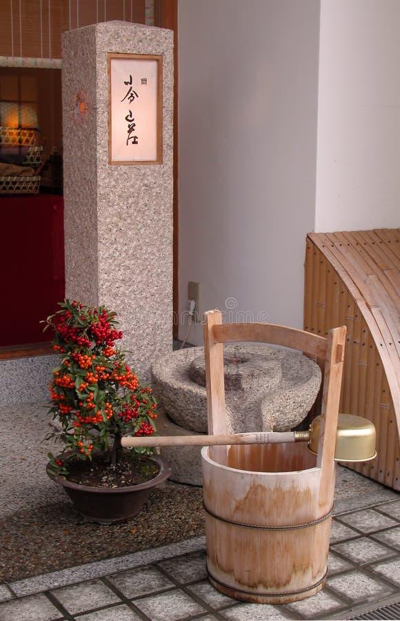 Entrada japonesa de la casa foto de archivo libre de regalías