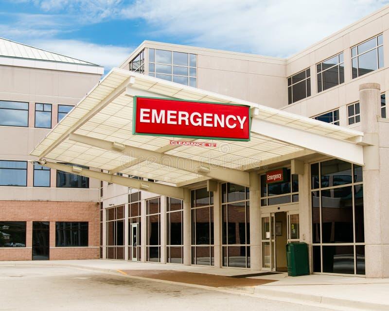 Entrada a la sala de urgencias foto de archivo libre de regalías