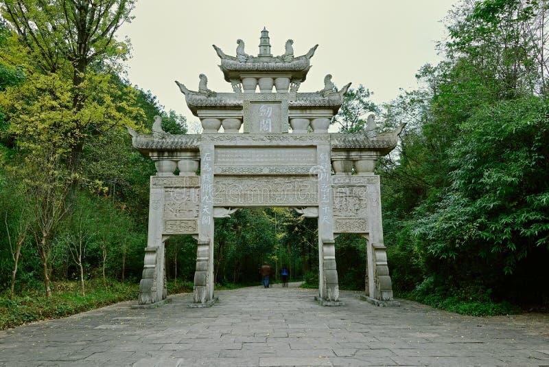 Entrada memorável da passagem de Jianmen (Jianmenguan) imagem de stock