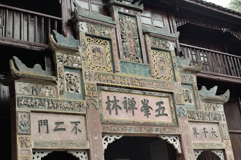 A entrada memorável do templo antigo de Yongying imagens de stock royalty free
