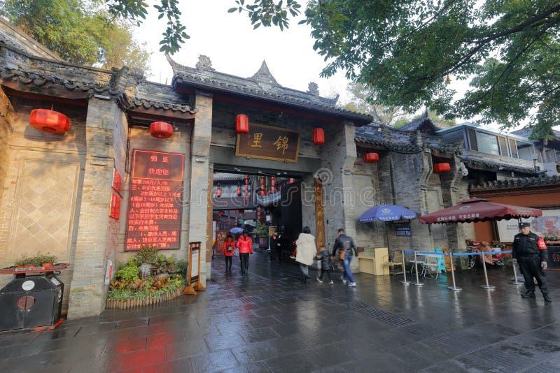 Entrada principal de la calle antigua del jinli famoso, adobe rgb imagenes de archivo