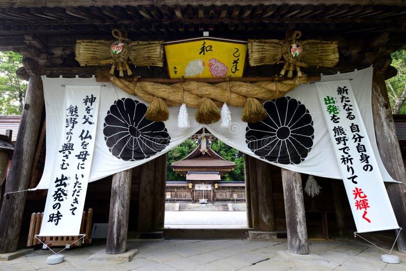 Entrada principal de la capilla en Hongu Taisha, Japón imagen de archivo libre de regalías