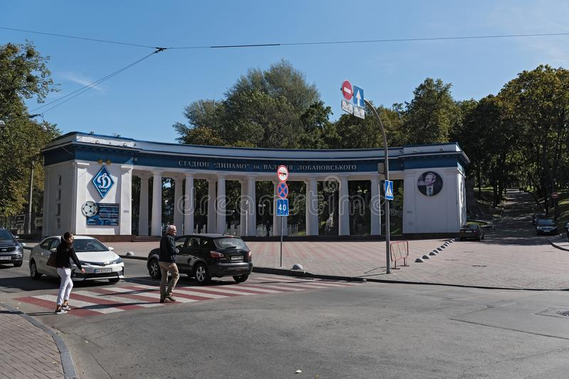 Entrada principal de Valeriy Lobanovskyi Dynamo Stadium em Kiev, Ucrânia fotografia de stock royalty free