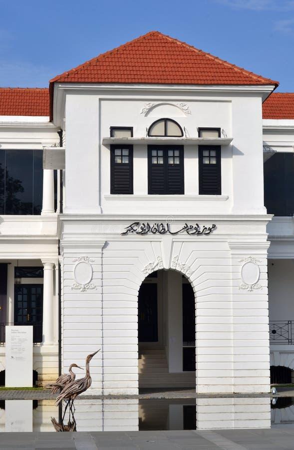 Entrada principal em Sultan Abu Bakar Museum imagem de stock