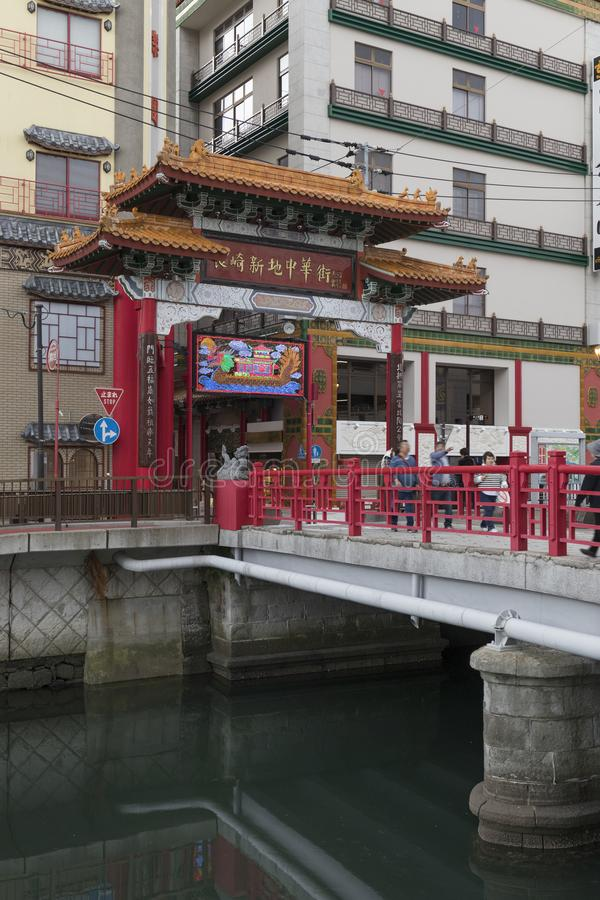 Entrada sobre el puente a Nagasaki Shinchi Chinatown, el Chinatown más viejo de Japón imagen de archivo