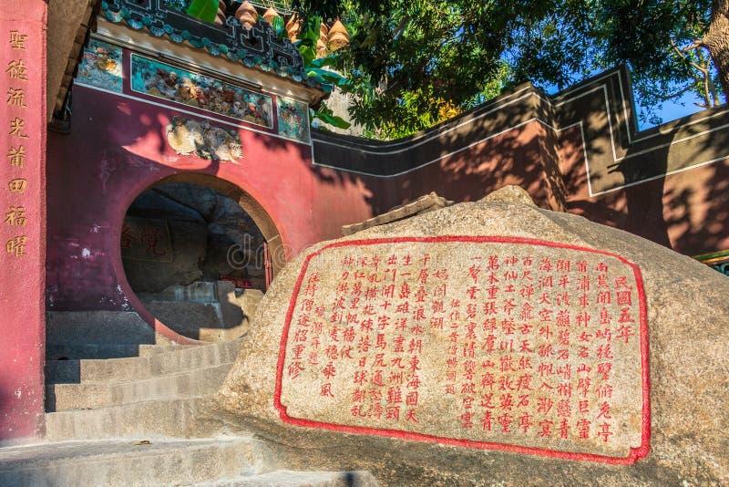 Entrance area of A-Ma Temple, Templo de A-Má, to the Chinese sea-goddess Mazu. Sao Lourenco, Macau, China. Asia royalty free stock photography