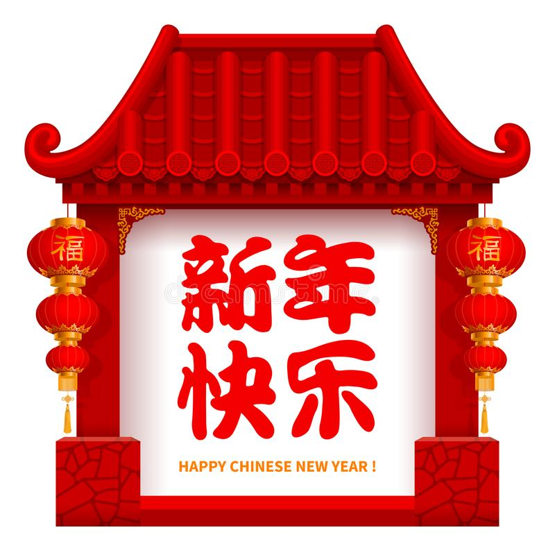 Gate in Chinese style vector illustration