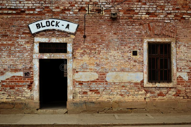 Entrance door to the Block A at Terezin concentration camp Czech Republic royalty free stock image