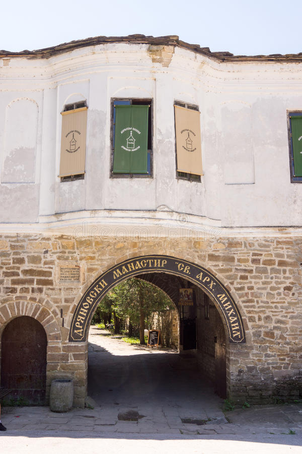 Entrance of Dryanovo Monastery in Bulgaria stock images