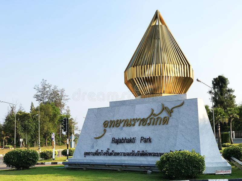 Entrance gate road and the signboard of Rajabhakti Park . Thailand. Nearby Khao Takiab hills and Hua Hin beach stock images