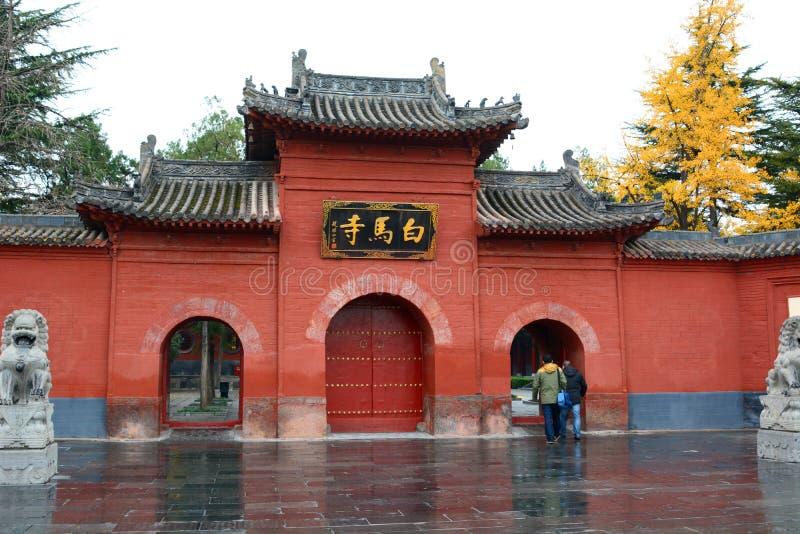 Entrance gate. White Horse Temple. Luoyang, Henan. China stock image