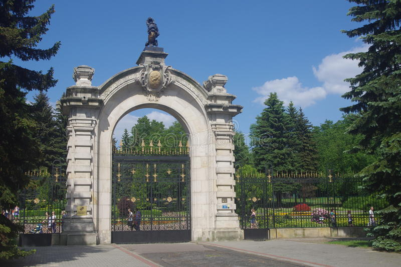 Entrance gates to the Silesian Zoological Garden. In Chorzow, city in Silesia near Katowice, Poland royalty free stock photo
