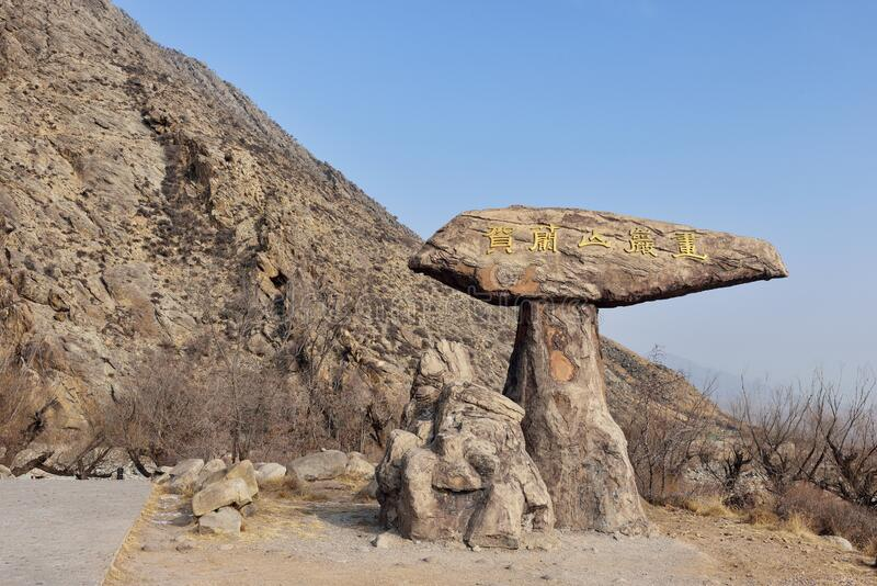 Helan Mountain Rock Painting Park in Yinchuan, China stock photography