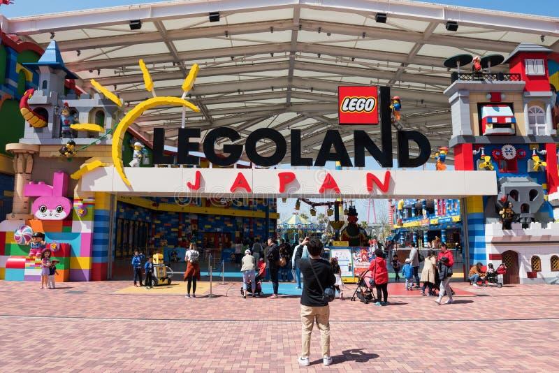 entrance of Japan Legoland, Nagoya royalty free stock photos