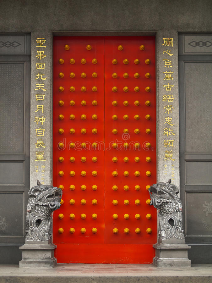 The Entrance of a Temple in Taipei.  stock photography