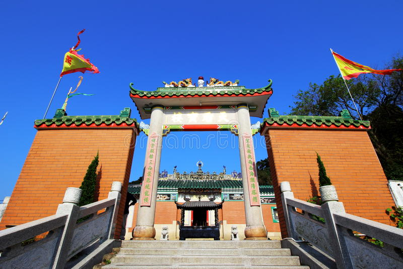 Entrance of Tin Hau Temple royalty free stock photo