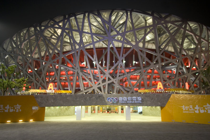 Entrance to Beijing Olympic Stadium royalty free stock image