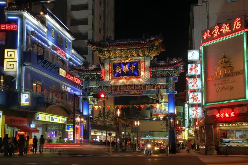 Entrance to Chinatown, Yokohama, Japan stock photo