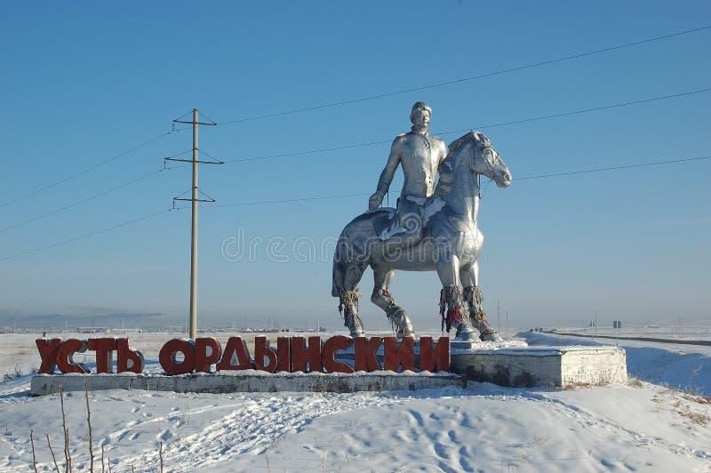 Entrance to district Ust-Ordynsky royalty free stock photo