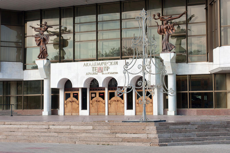 Entrance to the drama theatre. The entrance to the Voronezh academic drama theatre of a name of A. Koltsov stock images