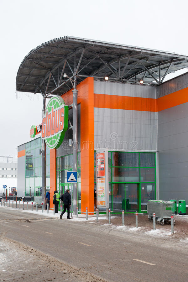 The entrance to Globus supermarket in Moscow Region stock photo