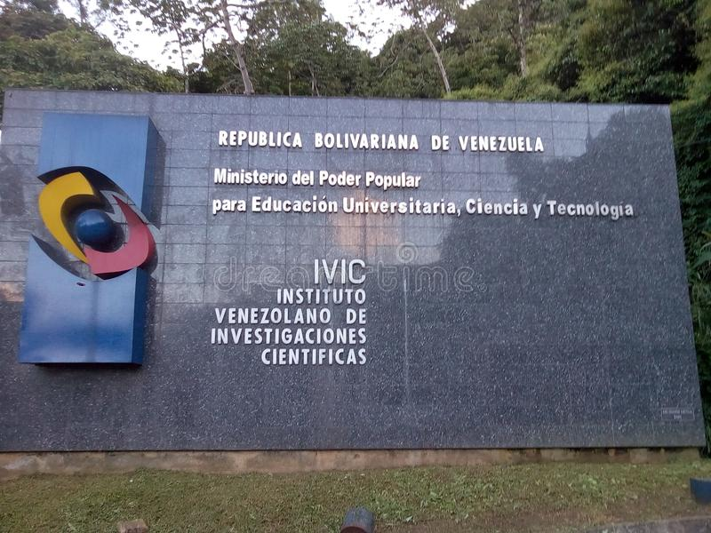 Entrance to IVIC Venezuelan Institute for Scientific Research. Main entrance to Venezuelan Institute for Scientific Research in Caracas, Venezuela royalty free stock photo