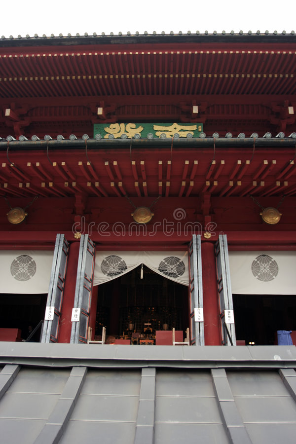 Download Entrance To Japanese Temple Stock Image - Image: 5605791
