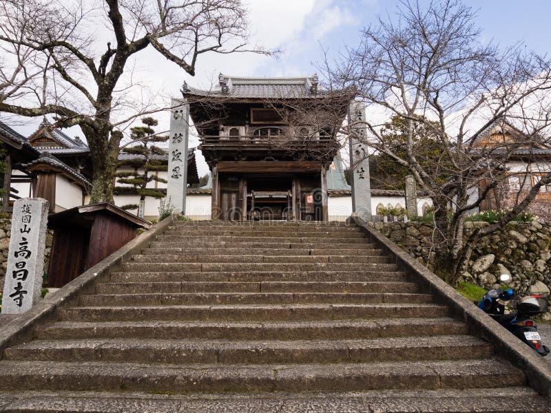 Entrance to Koshoji Buddhist temple in Uchiko, Japan stock images