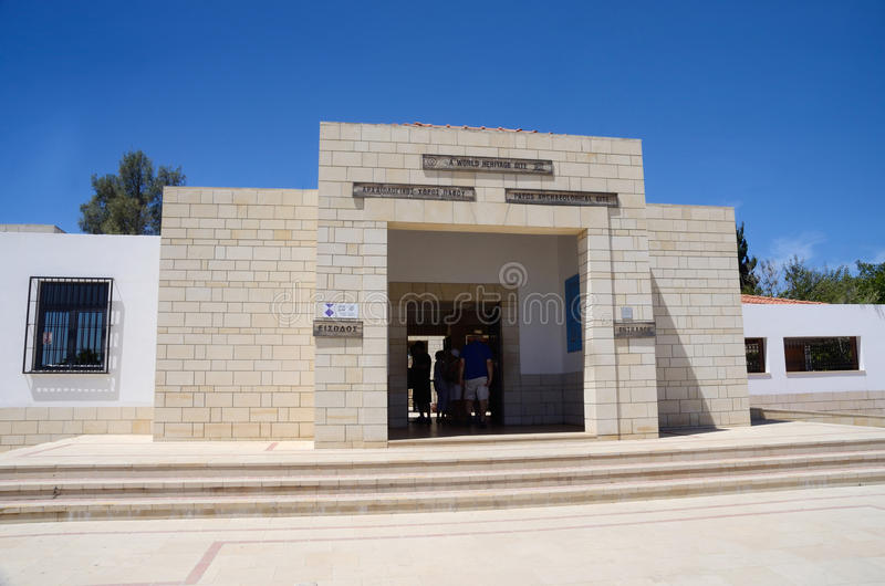 Entrance to museum Tombs of the kings,Paphos, Cyprus stock photo