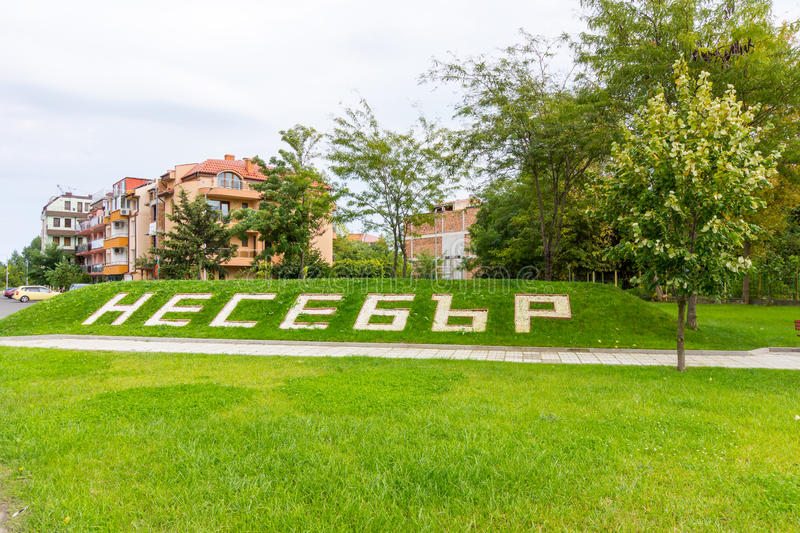 At the entrance to Nessebar in Bulgaria stock photography