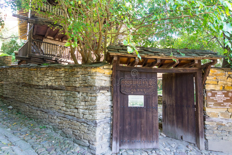 Entrance to the old house-museum in Lovech, Bulgaria royalty free stock photo