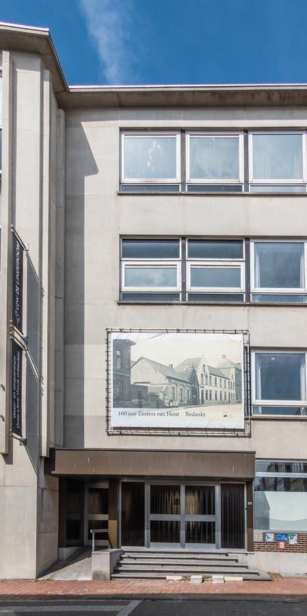 Entrance to OLVO school in Knokke-Heist, Flanders, Belgium stock images