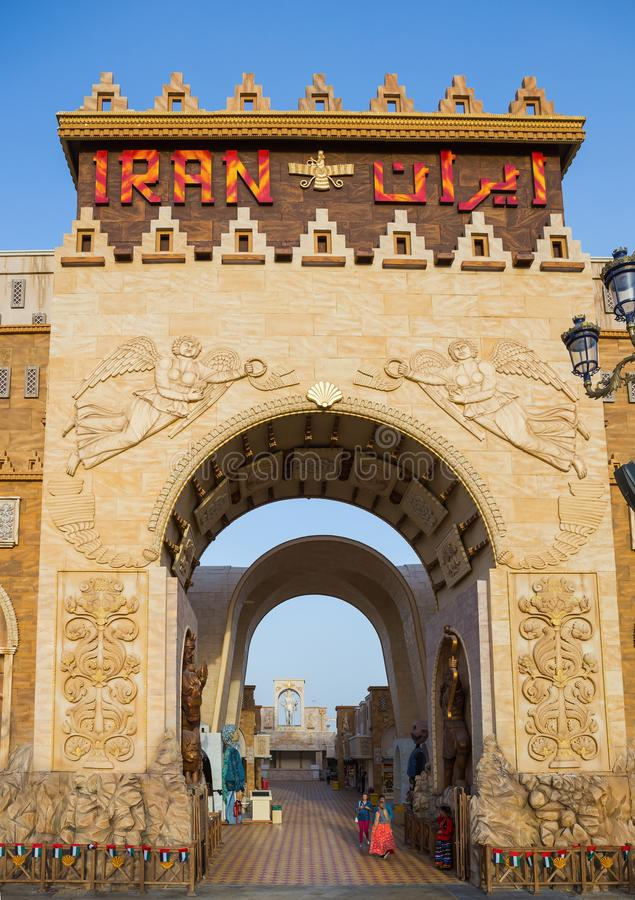 Entrance to the Pavilion of Iran in the park entertainment center Global Village in Dubai royalty free stock photography