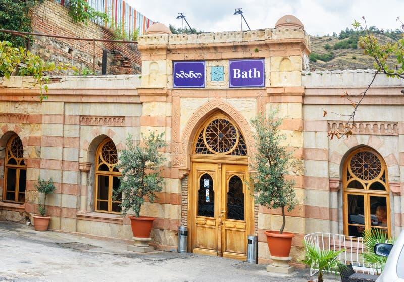 Entrance to public sulfur bath in Tbilisi, Georgia royalty free stock photos