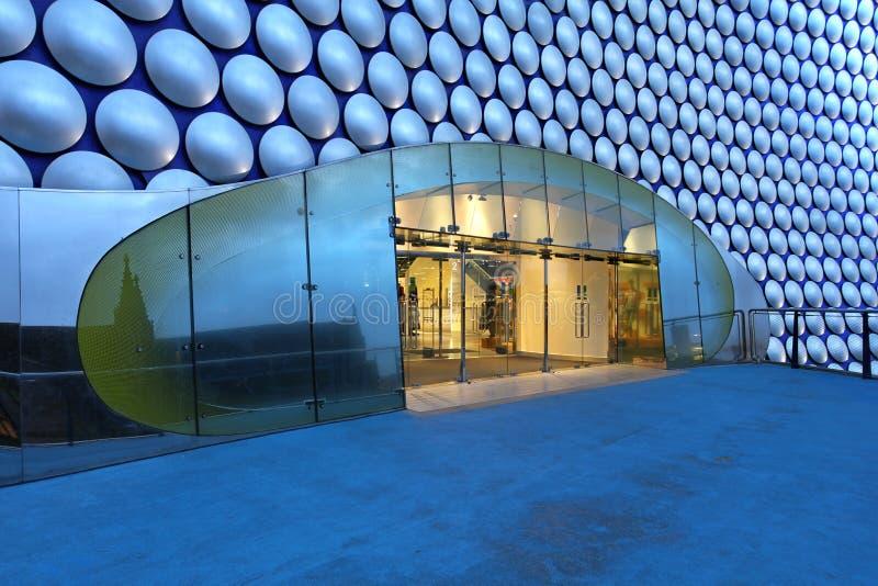 Entrance to Selfridges, Birmingham, UK stock photos
