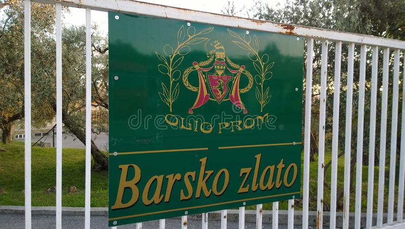 Entrance to the territory of production of the famous olive oil Barsko Zlato in Montenegro stock photography