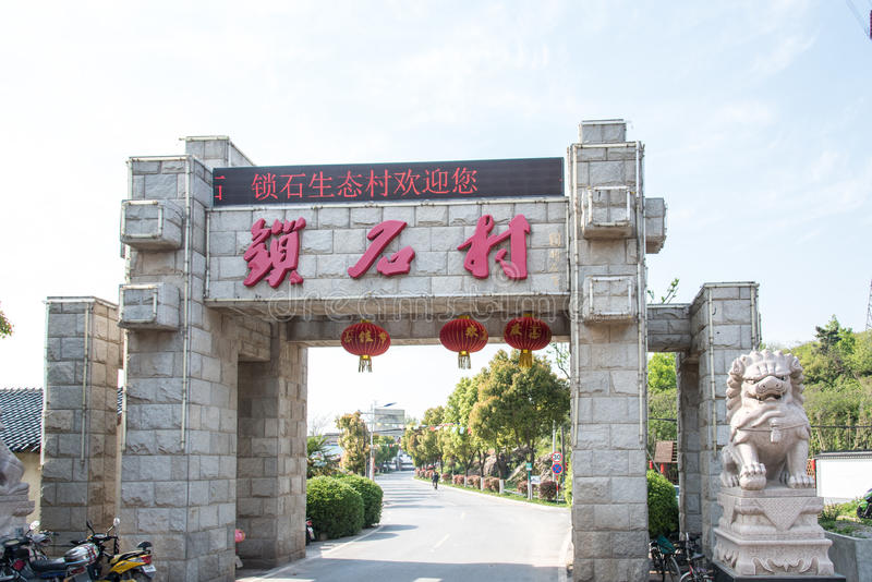 Entrance to a village royalty free stock images