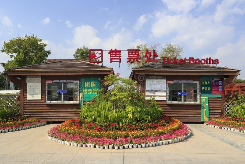 Entrance To Yuanboyuan Park Editorial Stock Photo