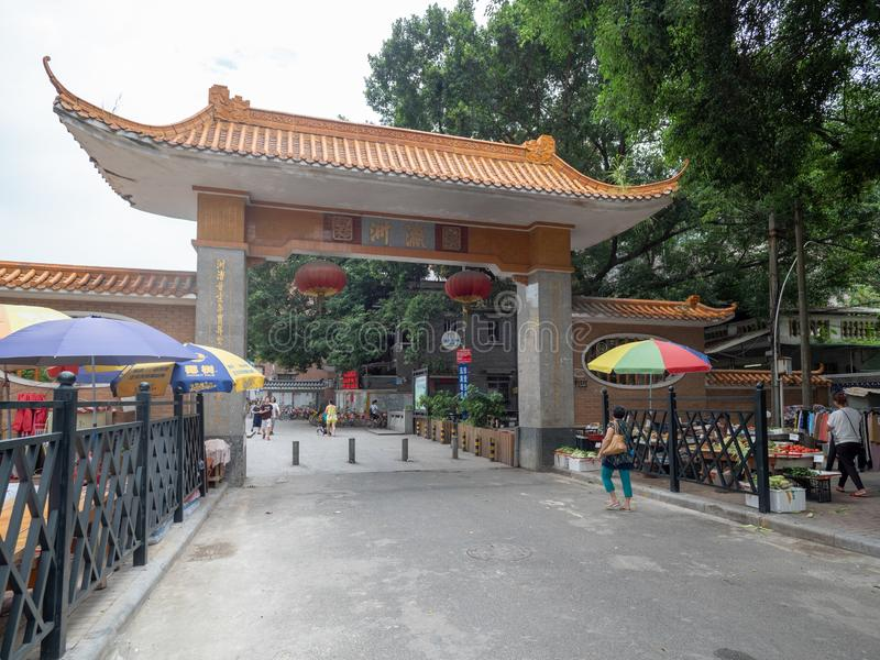The entrance of Xiaozhou Village, Guangzhou, China. Guangzhou/China - August 17 2018: The entrance of Xiaozhou Village. Xiaozhou is a village at the outskirts of royalty free stock images