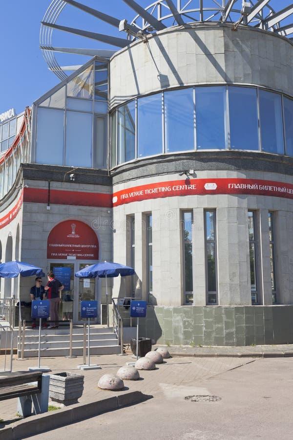 Entrata al centro principale la FIFA del biglietto al ` di Sportivnaya del ` della stazione della metropolitana a St Petersburg fotografia stock libera da diritti