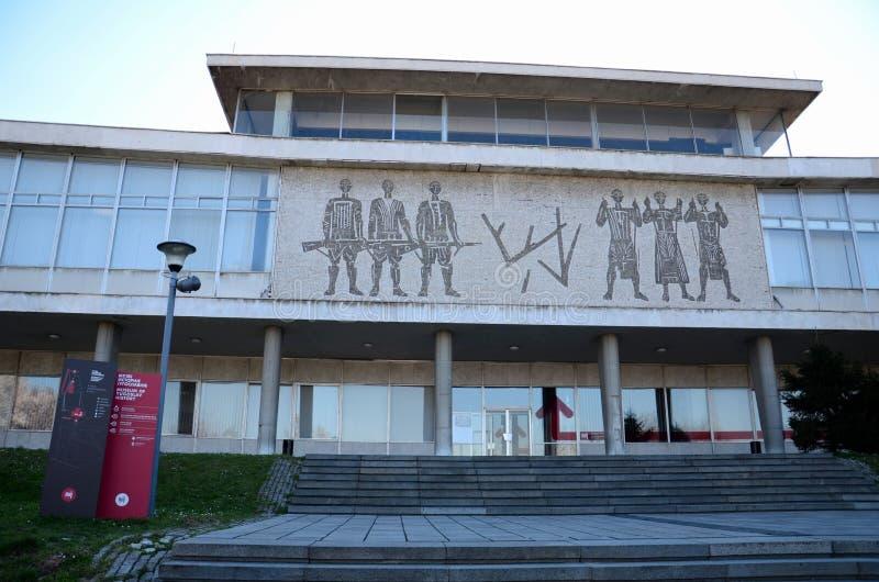 Entrata al museo di storia iugoslava Belgrado Serbia immagini stock