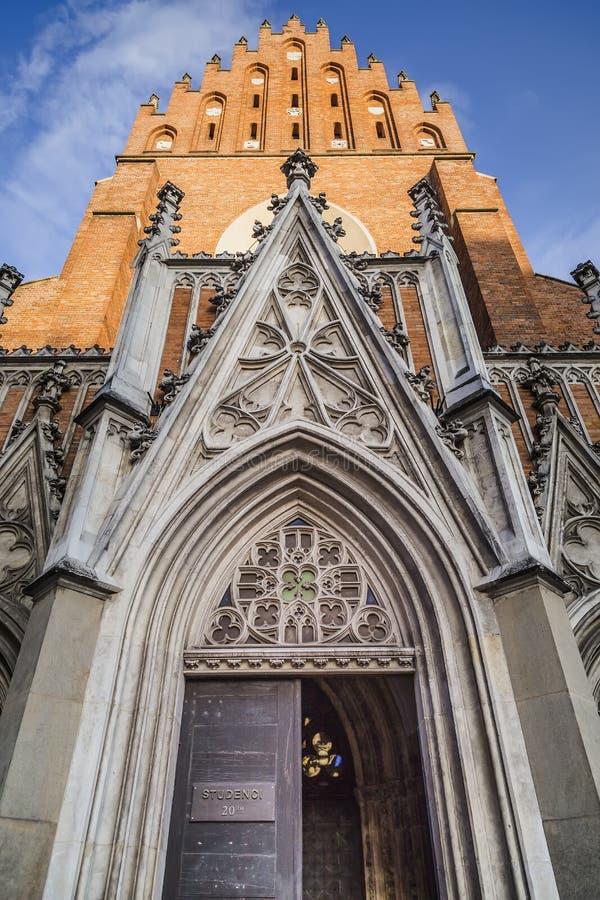 Entrata alla basilica della trinità santa fotografie stock