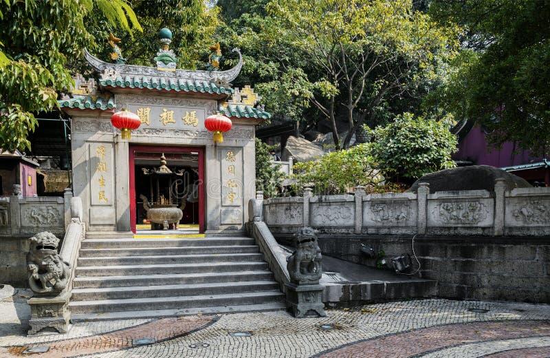 Entrata cinese del tempio di ama famoso del punto di riferimento in Macao Macao fotografie stock libere da diritti