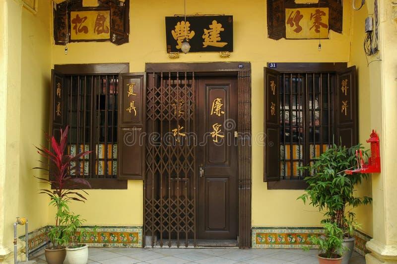 Entrata orientale di progettazione del Malacca immagine stock libera da diritti