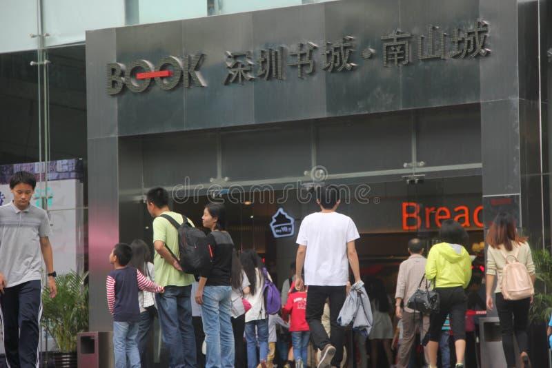 Entre en la ciudad del libro de Shenzhen del cliente foto de archivo libre de regalías