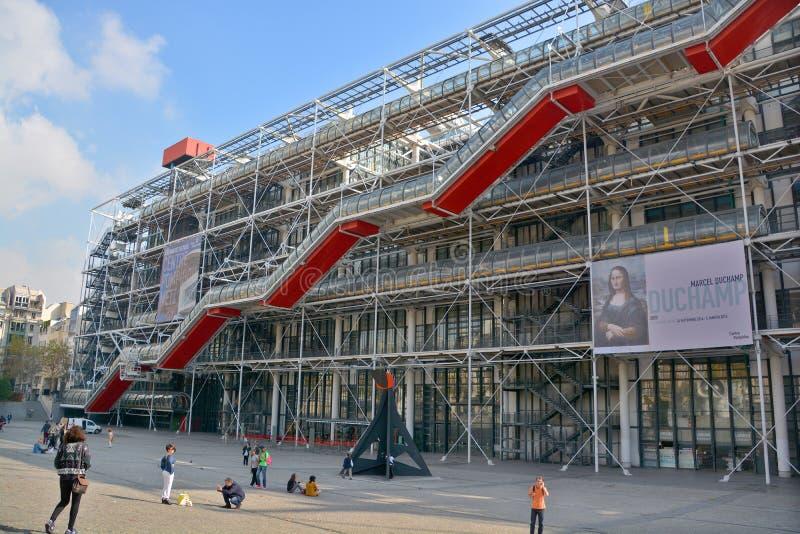 Entre Georges Pompidou en París fotos de archivo libres de regalías