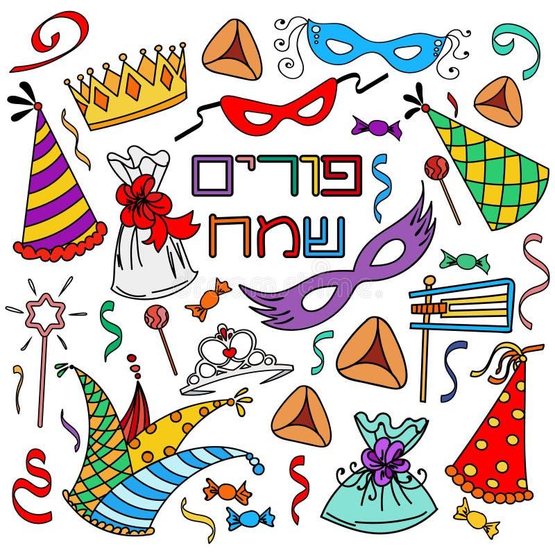 Entregue o grupo de elementos tirado para o purim do feriado de Jeweish ilustração royalty free