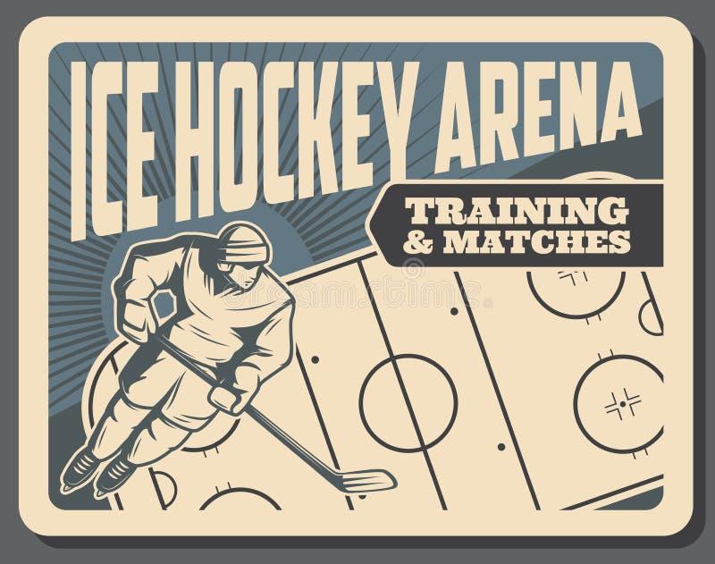 Entrenamiento y partidos del hockey en el cartel de la arena del hielo stock de ilustración
