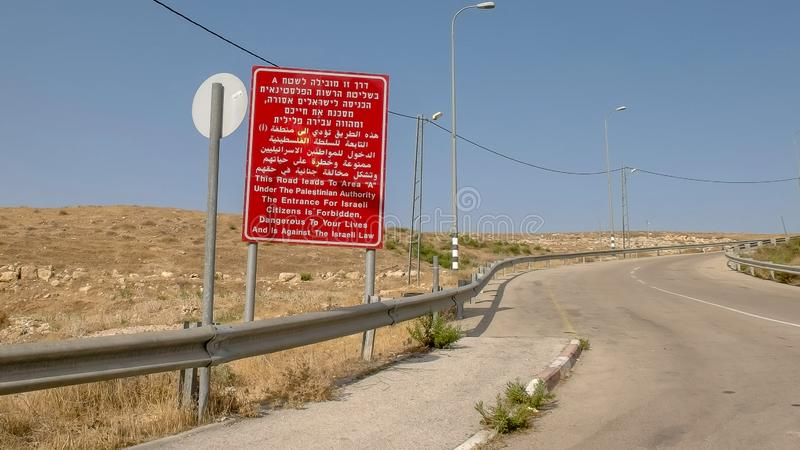 An entry sign to the palestinian territory. An entry sign by the side of a road to the palestinian territory stock photography