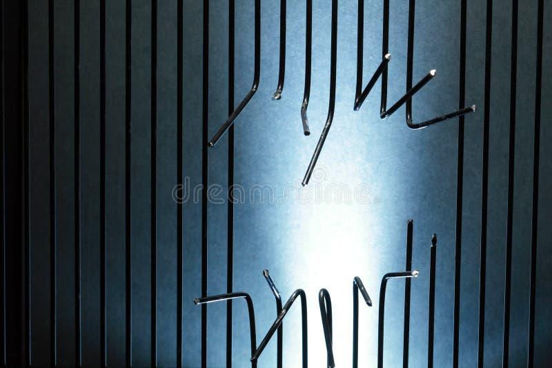 Entweichen vom Gefängnis stockbild